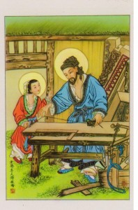 Jesus et Joseph, version asiatique