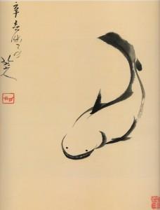 Poisson de Chu Ta